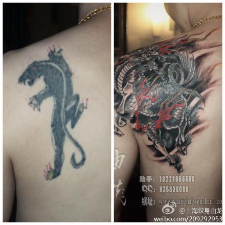 斜背麒麟纹身