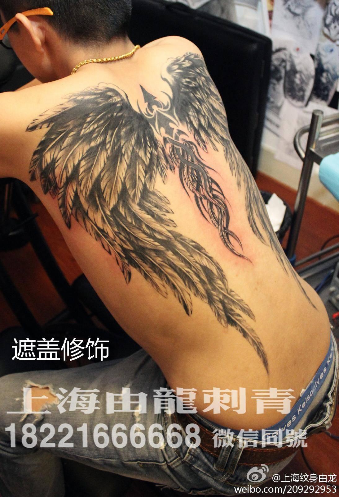后背翅膀纹身