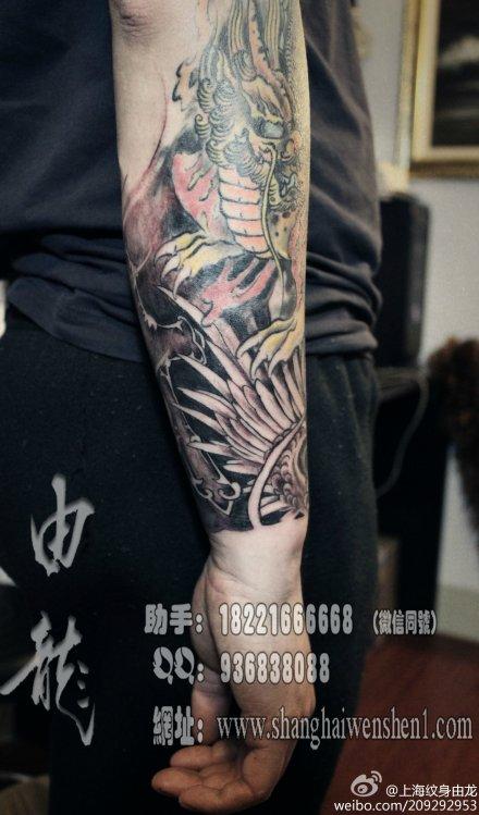 包手臂纹身