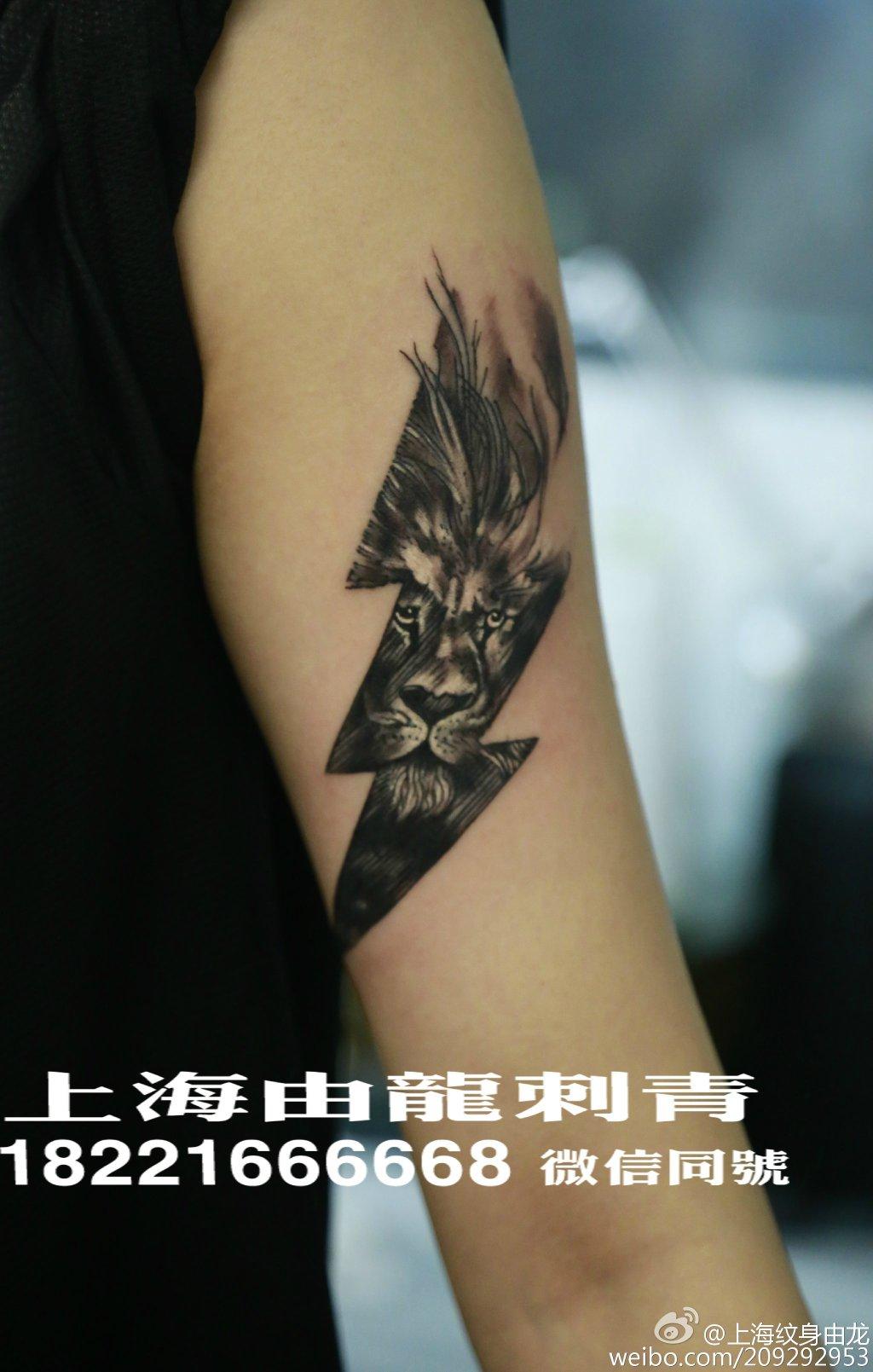 手臂狮子纹身