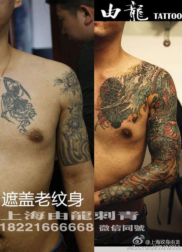 脊背遮盖纹身分享展示