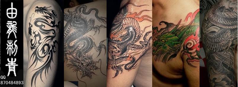 小手臂龙纹身图案_手臂龙纹身图案,手臂过肩龙纹身图案图片; 图片