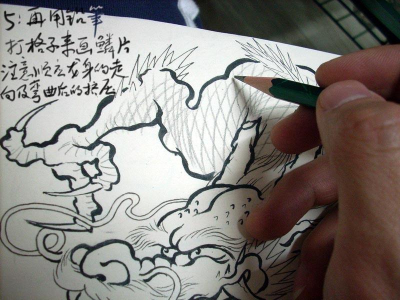 画龙的方法|画龙的技巧|如何画龙|怎样画龙